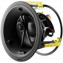 Dynaudio Studio Custom Install S4-C80 Speaker