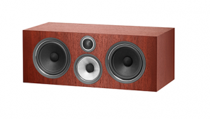 B&W HTM71 S2 Centre Channel Speaker The Movie Rooms